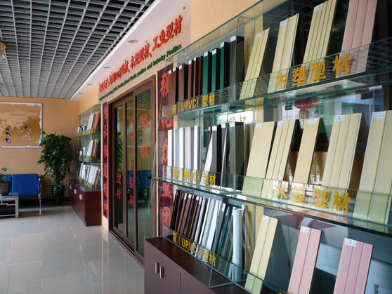 PVC Profiles Showroom