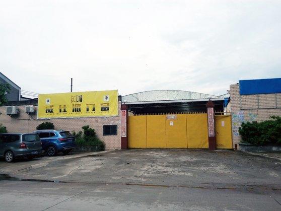 UPVC Window and door Manufactory