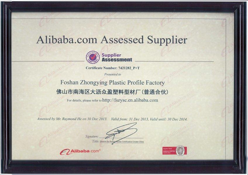 Alibaba Assessed Supplier Certificate
