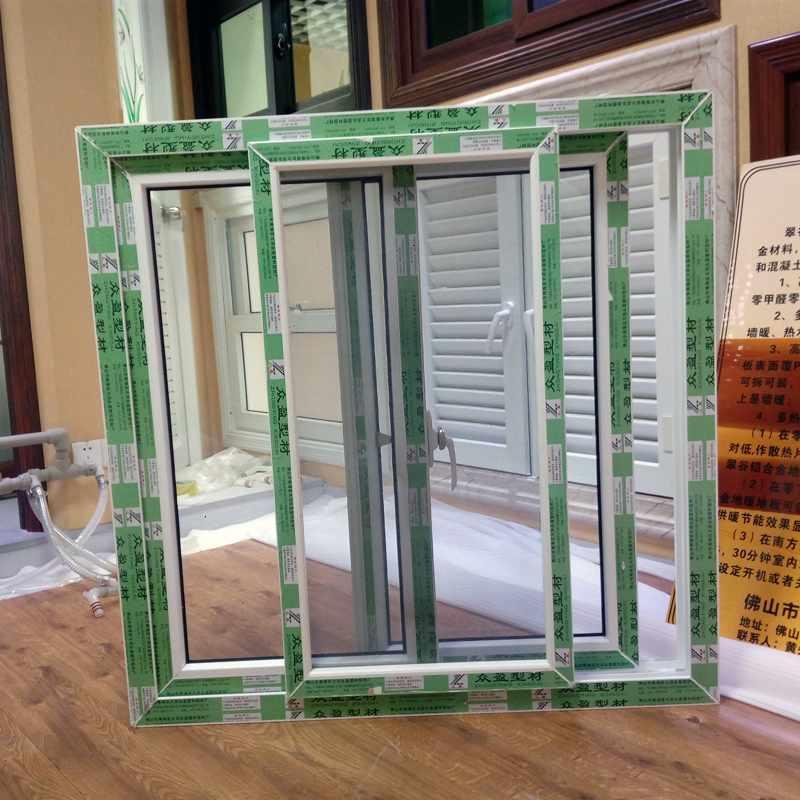 upvc sliding window profile - 80# three rails
