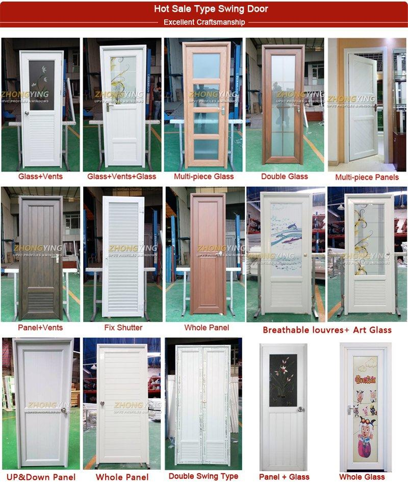 Plastic door profile -35# swing type